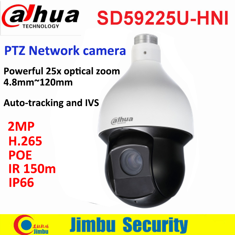 Dahua Auto-tracking and IVS smart PTZ camera SD59225U-HNI 2MP H.265 PoE IR 150m focal lens 4.8mm~120mm CCTV camera IP66 ds 2cd4026fwd a english version 2mp ultra low light smart cctv ip camera poe auto back focus without lens h 264