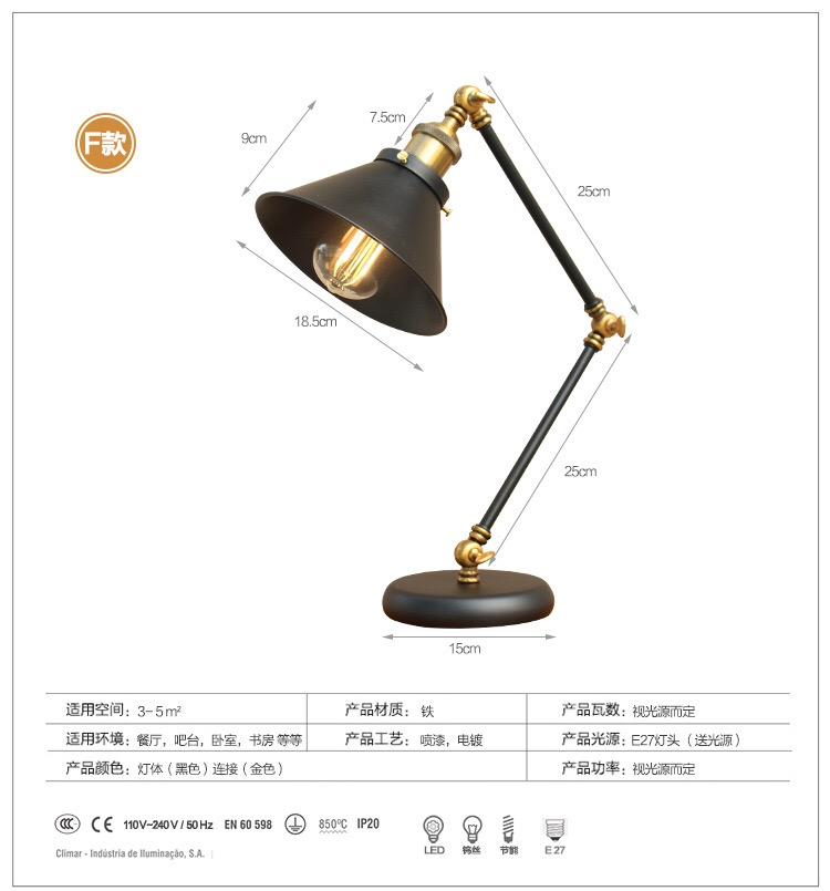 Loft Vintage Industrial Table Light Edison Desk Lamp green glsss cover table light for Cafe Bar Bedroom Home Decor led crown head of the charging table light lamp entertaining diversions champagne wine cover cap bar furniture decor 50pcs lot