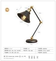 Loft Vintage Industrial Table Light Edison Desk Lamp green glsss cover table light for Cafe Bar Bedroom Home Decor