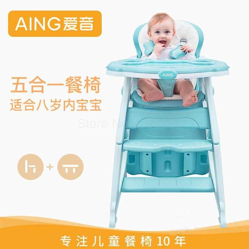 เด็กกินเก้าอี้ Multi - ฟังก์ชั่นการเรียนรู้อาหารค่ำจานกินเก้าอี้เด็กกินเก้าอี้นั่งเก้าอี้