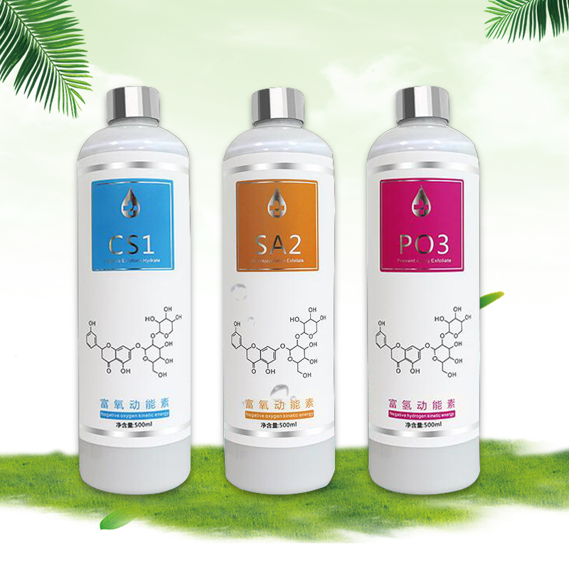 Aqua Peeling Solution 3 Bottles/500ml Per Bottle Aqua Facial Serum Hydra Facial Serum For Normal SkinAqua Peeling Solution 3 Bottles/500ml Per Bottle Aqua Facial Serum Hydra Facial Serum For Normal Skin