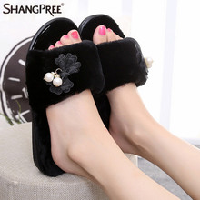2017 New Cute girls Design Fashion butterfly-knot Women Slippers Home Indoor Plush Slippers Female Shoes Comfortable Fur Women