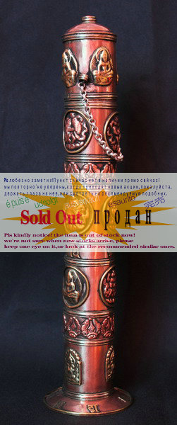TBC889 Tibetan red brass vertical Incense box,10 inch,Carved Lucky Babao and Mantra amulet