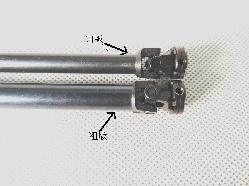 ФОТО JD-78 Model U80-105 Universal Joint