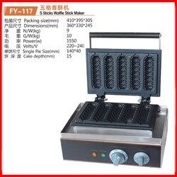 110 V/220 V komercyjne elektryczne Lolly gofrownica kiełbasa wielofunkcyjna Muffin maszyna do robienia gofrów non stick lody skóry w Waflownice od AGD na