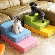 Симпатичные pet кровать Лестницы пандус для маленьких собак домашних собак мат матрас сетки дышащая ткань pet шаги 2-шаги со съемной мягкой Обложке