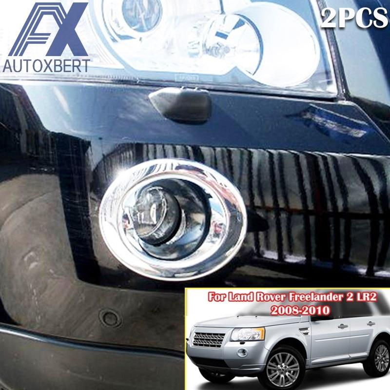 2010 Land Rover Lr2 Exterior: AX Chrome Fog Light Front Lamp Cover Trim Bezel Foglight