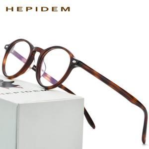 6f6f29b8f3 hepidem Glasses Frame Men Women Round Optical Eyeglasses