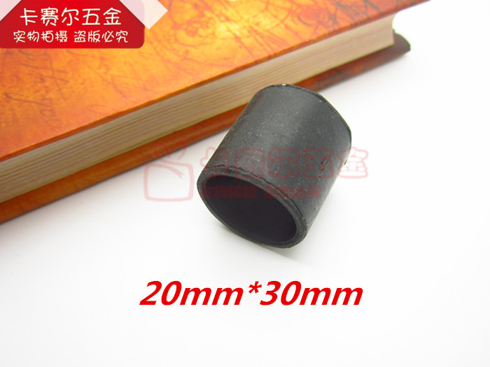 20mm*30mm Furniture Rubber Feet Pad Covers Chair Table To