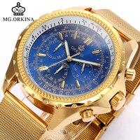 Clock Men Watches 2016 New Elegant Armbanduhr Herrenuhr Quarzuhr Uhr Cool Horloges Mannen Gift Box Relojes