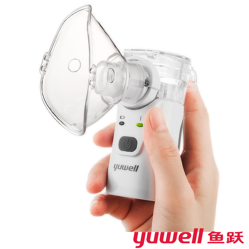 YUWELL portable nebulizer medical equipment inhaler Adult children baby with asthma inhalator ultrasonic nebulizer HL100A cofoe portable ultrasonic nebulizer medical home health care portable inhaler mini dolphins cartoon designed 2017 free shipping