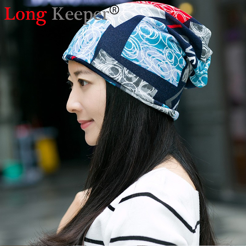 2016 Brand Beanies Knit Woman's Winter Caps Skullies Bonnet Winter Hats For Men Beanie Warm Baggy Knitted patch connection Hat aetrue beanie knit winter hat skullies beanies men caps warm baggy mask new fashion brand winter hats for men women knitted hat