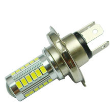 Auto led light H4 Super Bright 5630 SMD 33-LED 12V Auto Car White Fog Lamp Light bulb Driving feb14(China)