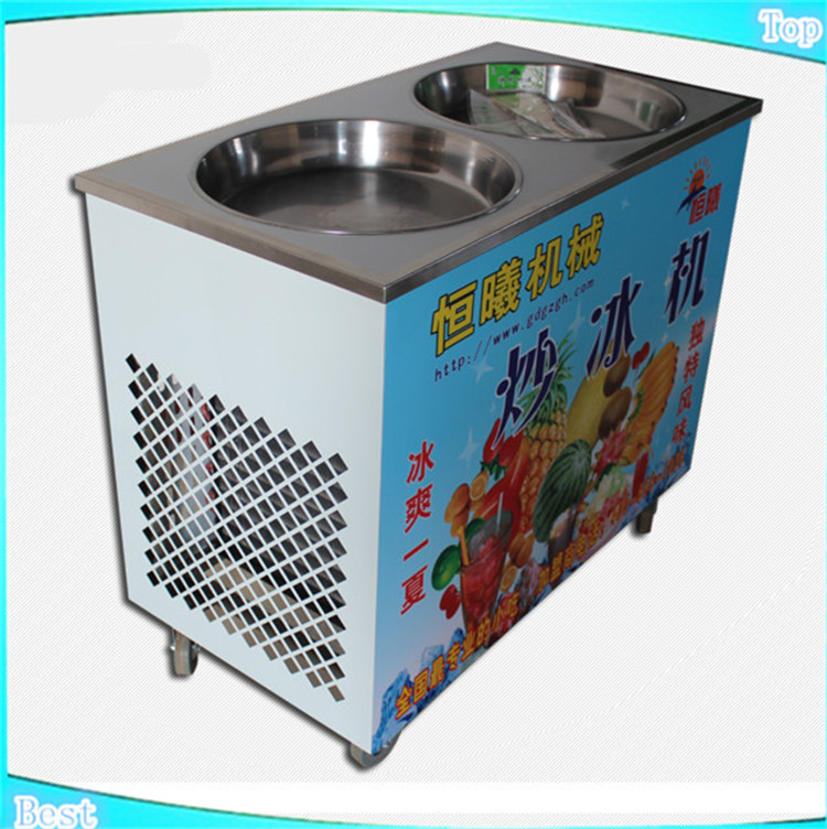 double flat pan round  pan fried ice pan machine upgrade fried ice cream machine 1800w ice pan ice cream machine