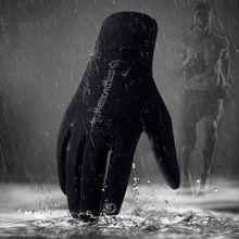 Уличные зимние перчатки с сенсорным экраном, ветрозащитные водонепроницаемые теплые дышащие перчатки с защитой от холода, противоскользящие перчатки для велоспорта, катания на лыжах