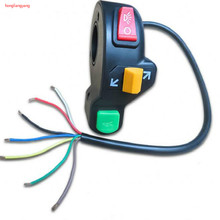 multi-function motorcycle handlebar switch horn motorcycle turn signal switch free shipping alps rkjxw1014002 multi function eight direction switch press switch encoder