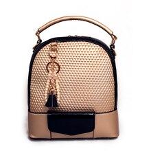 2017 Многофункциональный Женщины кожаный рюкзак с кисточками Двойной плечевой Сумки Рюкзаки для девочек-подростков Mochila Bolsa feminina