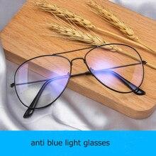 Gläser für frauen männer anti blaues licht gläser computer handy Anti UV strahlung schutz auge gläser Student flache goggle