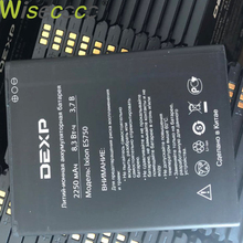 WISECOCO In Stock High Quality 2019 New 2250mAh Battery For DEXP Ixion ES750 ES 750 Cell Phone With Tracking Number