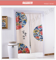 Japanese Cotton And Linen Curtain Thick Curtain Cut Off Feng Shui Cloth Bedroom Bathroom Windshield Hanging