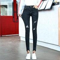 Lguc. H 2018 женские узкие джинсы рваные джинсы женские корейские модные Стрейчевые джинсовые брюки осенние повседневные брюки женские подрост...