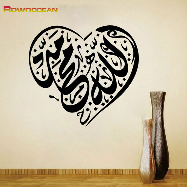 US $5 95 |Creative Islamic Arabic Love Characters Wall Stickers Home Decor  Living Room Vinilos Paredes Removable Waterproof Wallpaper M 18-in Wall