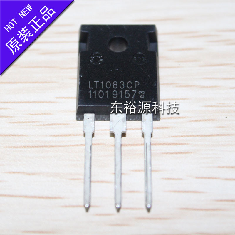 1pcs/lot LT1083CP TO-3P LT1083 TO-247 In Stock