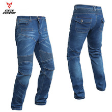 Motocentric Motorcycle Mens Trousers Off-road windproof Trousers Outdoor Racing Men Jeans Pants Knee and Hip protectiver pads