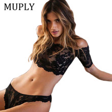MUPLY 2019 New Sexy Lingerie Set Hot Black Rose Lace One Word Shoulder Perspective Erotic Underwear+Sexy Thongs Costumes
