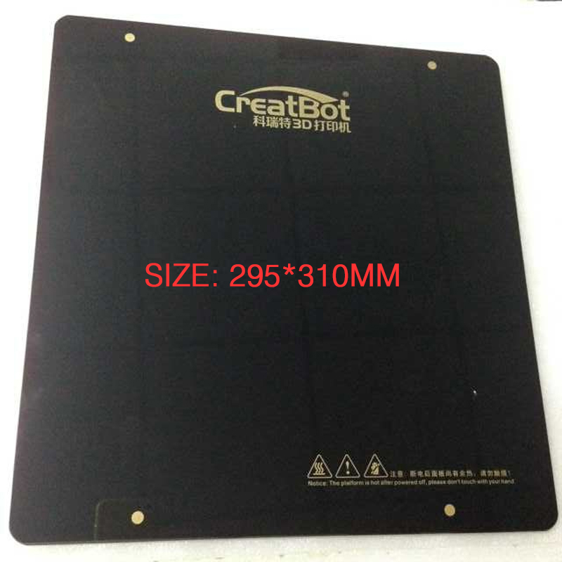 Original CreatBot Parts for 3D Printer glass material heating bed working plate 295mm*310mm rice cooker parts paul heating plate 900w thick aluminum heating plate