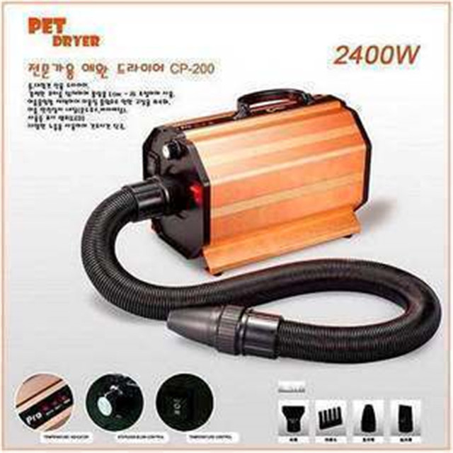 Dryer Engines Run 2400 w 220 v 50 hz Low Noise Special Pet Blower Cleaning Dog Hair Dryer Continuous Speed Regulation
