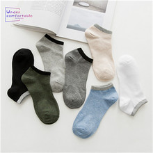 3Pairs/Lot Adult Man Sport Short Sock Low Ankle Cotton Patch Male Boat Socks Constricted Top Simple Style Easy Matching