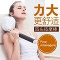 Deep issue massage stick electric cervical vertebra massage device hammer multifunctional full-body neck massager