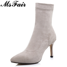 hot deal buy msfair pointed toe high heel women boots fashion concise thin heels mid calf boots women shoes slip-on black khaki boots women