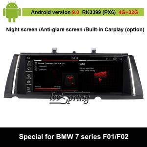 Android 9.0 Car Multimedia Pla