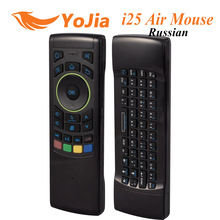 Original Ruso i25 Teclado Fly Air Ratón de 2.4 GHz Teclado Inalámbrico FM5 IR Remote Controller Para Android TV Box mini PC