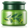 Green Tea Cosmetic Wrinkle Removal Face Cream Lighten Face Cream Whitening Moisturizing Skin Care Bright Skintone Facial Cream