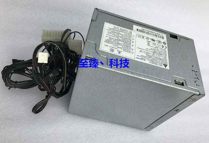HP Z200 WS Workstation Power Supply DPS 320KB 1A 502629 001 535799 001