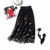 Wieczerza Piękna 2018 Wiosennych kobiet Szczupła Spódnica Wysokiej Jakości Liście Hafty Pasie Gaza Spódnica Brand New Lady Spódnica