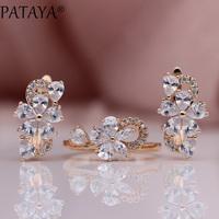 PATAYA New Arrivals 585 Rose Gold Natural Zircon Hollow Drop Earrings Rings   Sets   Women   Fashion   Wedding Luxury Cute   Jewelry     Set