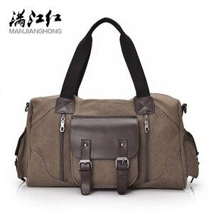 Image 1 - Manjianghong高品質hotメンズキャンバスバッグカジュアル野生大容量ハンドバッグシンプルなファッションのショルダーバッグメッセンジャーバッグ