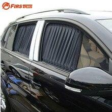 2 x Update 70L Elásticos de Aleación De Aluminio Auto Del Coche Ventana Lateral Sombrilla Cortina Parasol Persianas-Negro/Beige/gris