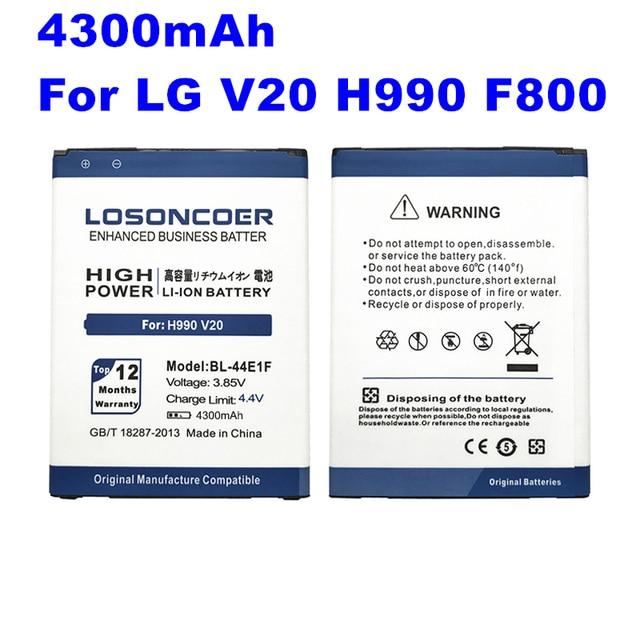 Lg V20 Vs995 H990 Ls997 Us996 - TropicalWeather