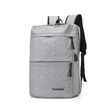 Waterproof Fashion 15.6-inch Computer Backpack USB Jack Casual Business Bag Outdoor Travel