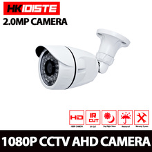 CCTV Camera CMOS Sensor 3000TVL IR-Cut Filter AHD Camera 1080P Indoor / Outdoor Waterproof 1080P 3.6mm Lens Security Camera