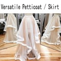 Versatile Ruffles Bridal Skirts Or Petticoat Colro Size Fee Wedding Accessories 2016  (Leave Waist Length You want Below Order )
