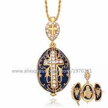 YAFFIL jajko naszyjnik skrzyżowane ręcznie robione biżuteria w stylu Vintage emalia jezus luksusowy urok kryształ Rhinestone Piercing prezenty dla kobiet