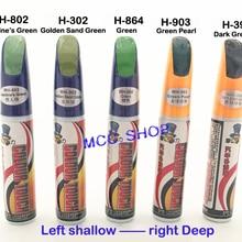 Зеленая серия-темно-зеленая перламутровая профессиональная ремонтная ручка для удаления царапин и ремонта краски 61 цвет на выбор