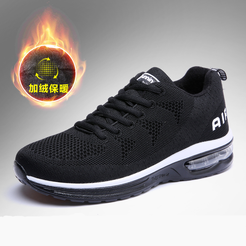 NEW Mr. outdoor sports shoes men sneakers men Running Shoes Men winter mesh high quality Add velvet snow shoes size40-45