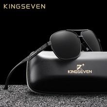 KINGSEVEN, Брендовые мужские алюминиевые солнцезащитные очки, поляризационные, UV400, зеркальные, мужские солнцезащитные очки для женщин и мужчин, Oculos de sol